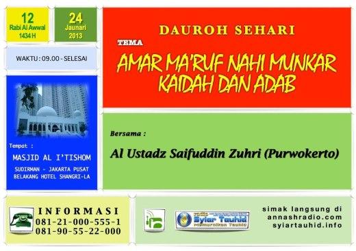 Ustadz Saifudin Zuhri Lc