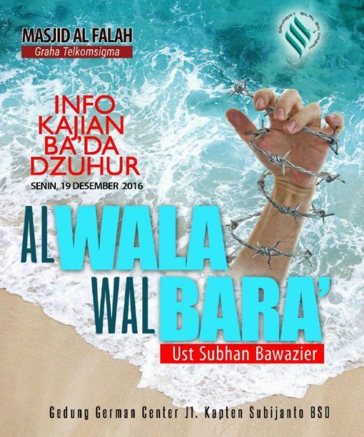 al-wala-wal-baro