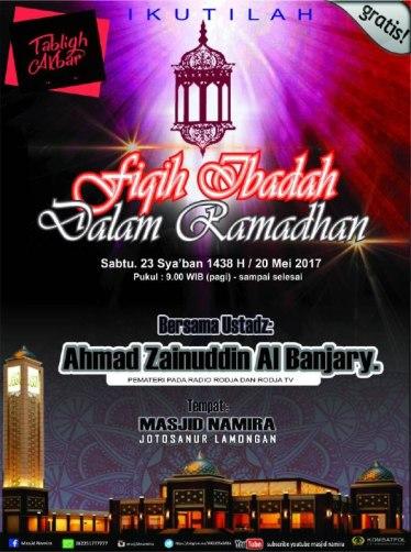 fiqh Ibadah dalam Ramadhan..
