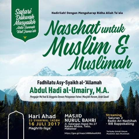 Nasihat Untuk Muslim dan Muslimah Syaikh Abdul Hadiy