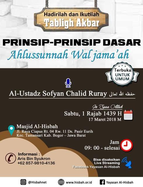 Prinsip- Prinsip Ahlussunnah ustadz Sofyan