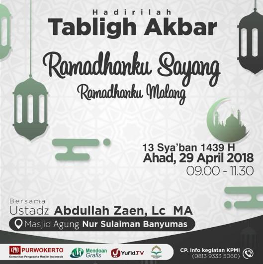 Ramadhanku sayang