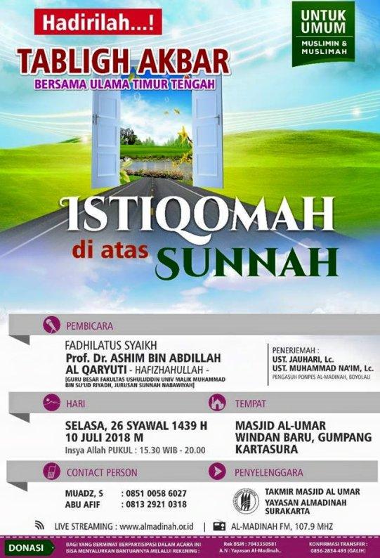 Istiqomah di atas Sunnah